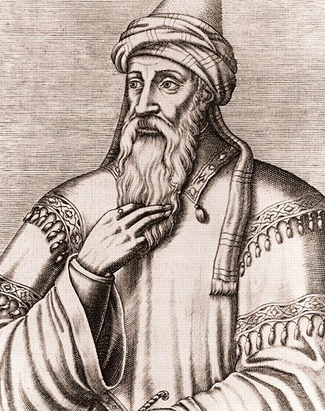 Maimonides  -public domain
